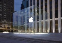 Apple New York Store