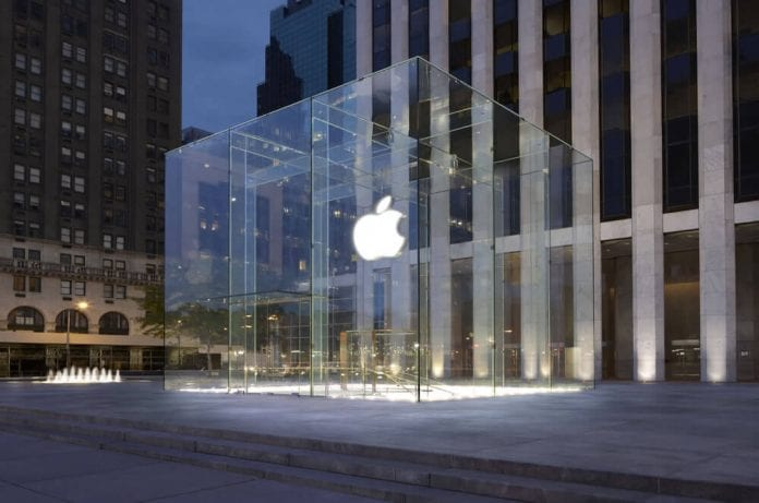 Apple New York Store