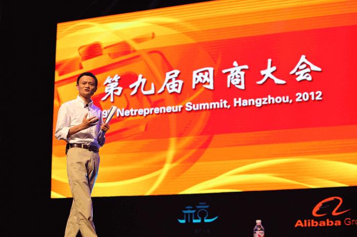 Alibaba Chairma Jack Ma