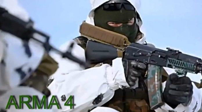Arma 4 Trailer