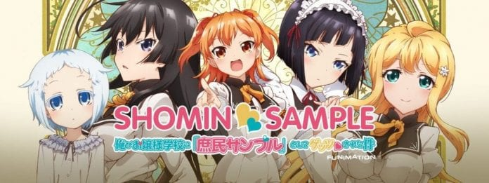 Shomin Sample Season 2 Release Date Hence, the demand for a second season rose soon after its premiere. shomin sample season 2 release date
