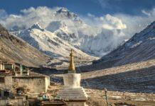 tibet 218x150