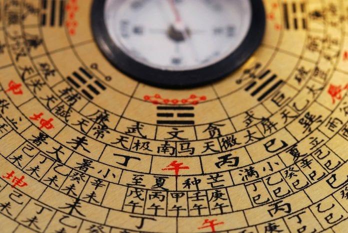 Year Of The Rat Horoscope