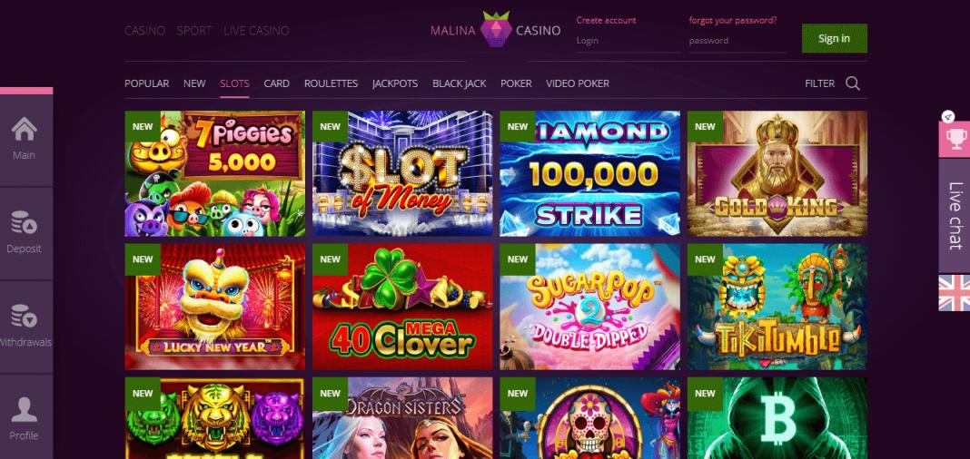 официальный сайт акции в казино малина